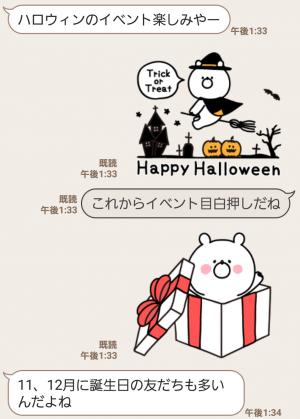 【人気スタンプ特集】▶︎イベントで使えるくまさん!誕生日正月 スタンプ (3)