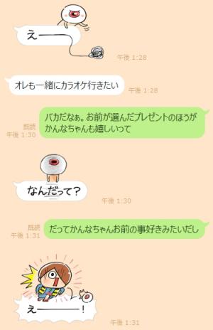 【人気スタンプ特集】ゆる~いゲゲゲの鬼太郎6 スタンプ (6)