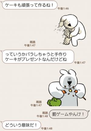 【人気スタンプ特集】すこぶる動くウサギ5 スタンプ (6)