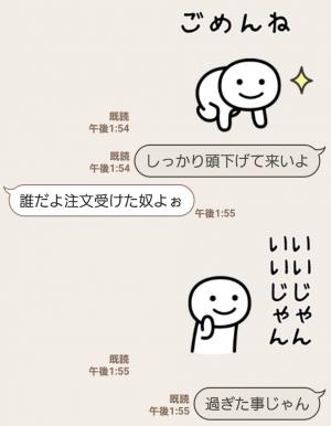 【人気スタンプ特集】動く♪別にいいじゃん スタンプ (4)