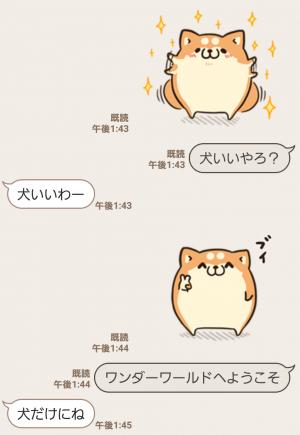 【人気スタンプ特集】ボンレス犬 Vol.5 スタンプ (4)