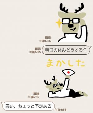 【隠し無料スタンプ】カクカク・シカジカ スタンプ(2017年03月09日まで) (16)