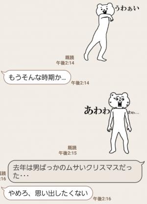 【人気スタンプ特集】キモ激しく動く★ベタックマ スタンプ (4)