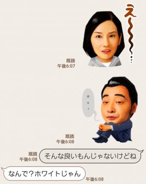 【隠し無料スタンプ】住友生命 1UPスタンプ(2016年12月18日まで) (5)