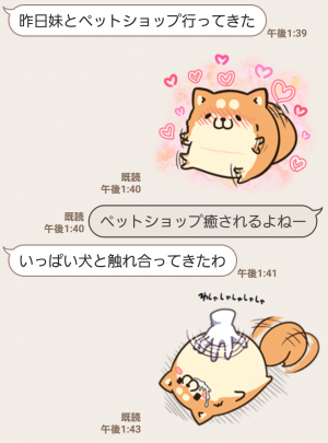 【人気スタンプ特集】ボンレス犬 Vol.5 スタンプ (3)