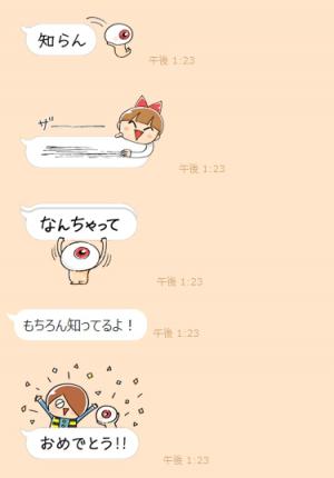 【人気スタンプ特集】ゆる~いゲゲゲの鬼太郎6 スタンプ (4)