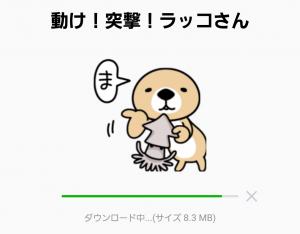 【人気スタンプ特集】動け!突撃!ラッコさん スタンプ (2)