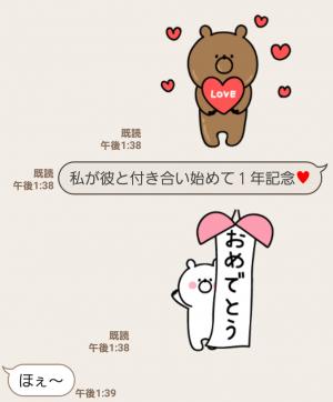 【人気スタンプ特集】▶︎イベントで使えるくまさん!誕生日正月 スタンプ (7)