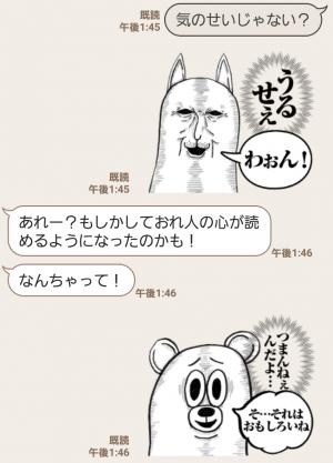 【人気スタンプ特集】Mrジェイムスの本音がバレるスタンプ (7)