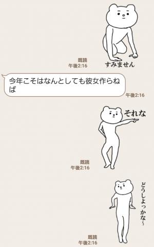 【人気スタンプ特集】キモ激しく動く★ベタックマ スタンプ (5)