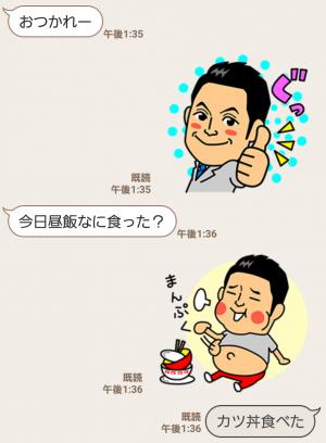 【隠し無料スタンプ】「クックドゥ®」ぐっさんLINEスタンプ(2016年12月26日まで) (8)