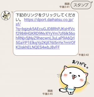 【隠し無料スタンプ】カクカク・シカジカ スタンプ(2017年03月09日まで) (12)