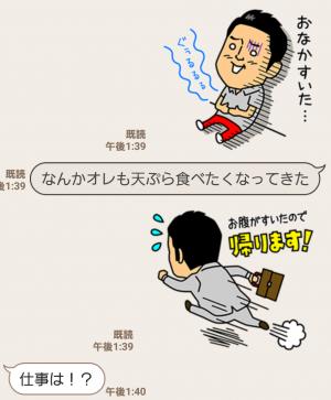 【隠し無料スタンプ】「クックドゥ®」ぐっさんLINEスタンプ(2016年12月26日まで) (10)