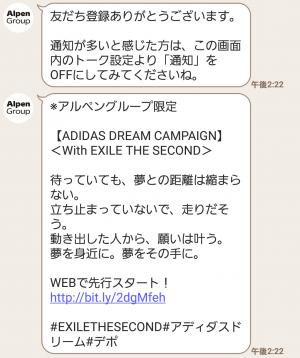 【限定無料スタンプ】A太とA子の、スポーツライフ スタンプ(2016年11月07日まで) (3)