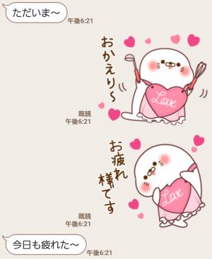 【人気スタンプ特集】ゲスくま毒舌あざらし♥ラブ編♥あざらし側 スタンプ (3)