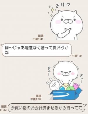 【限定無料スタンプ】イオンカード×ぬこ、ところによりピヨ。 スタンプ(2016年10月24日まで) (9)