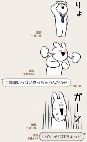 【人気スタンプ特集】すこぶる動くウサギ5 スタンプ (5)