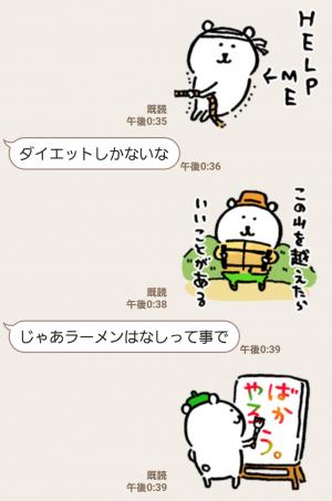 【人気スタンプ特集】自分ツッコミくま 秋 スタンプ (6)