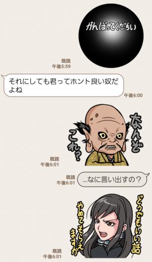 【限定無料スタンプ】LINE パズルフレンズXGANTZO スタンプ(2016年10月28日まで) (10)