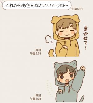 【人気スタンプ特集】素直になるスタンプ ご! スタンプ (7)
