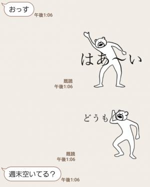 【人気スタンプ特集】けたたましく動くクマ2 スタンプ (3)