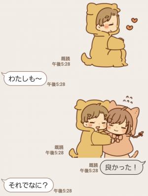 【人気スタンプ特集】素直になるスタンプ ご! スタンプ (4)