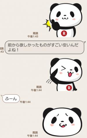 【限定無料スタンプ】お買いものパンダ スタンプ(2016年10月24日まで) (9)