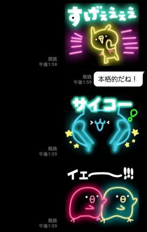 【人気スタンプ特集】★光るネオンスタンプ☆2彡 スタンプ (5)