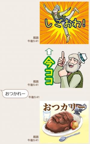 【人気スタンプ特集】「アルプスの少女ハイジ」ちゃらおんじ編5 スタンプ (3)