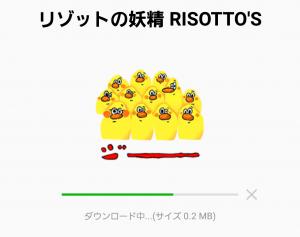 【隠し無料スタンプ】リゾットの妖精 RISOTTO'S スタンプ (2)