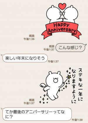 【人気スタンプ特集】▶︎イベントで使えるくまさん!誕生日正月 スタンプ (6)