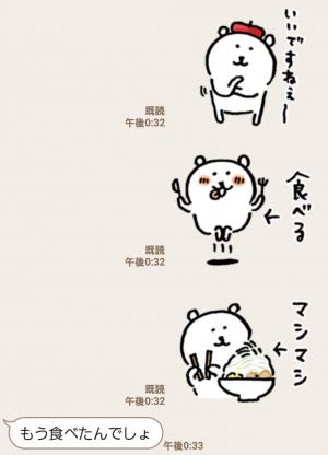 【人気スタンプ特集】自分ツッコミくま 秋 スタンプ (4)