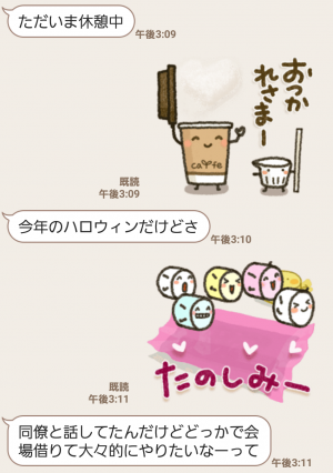 【人気スタンプ特集】▷ 可愛すぎない大人にやさしいスタンプ (3)