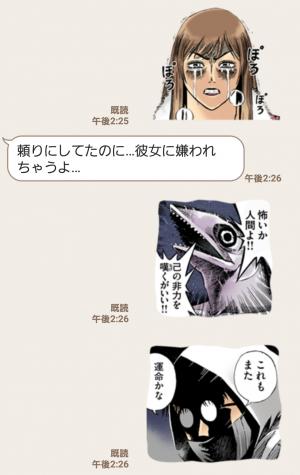 【人気スタンプ特集】彼岸島 スタンプ (8)