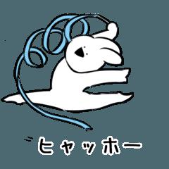 【人気スタンプ特集】すこぶる動くウサギ5 スタンプ