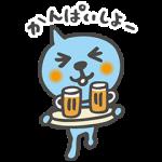 【限定無料スタンプ】家族やみんなで使えるQooスタンプ(2016年10月31日まで)