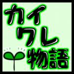 【人気スタンプランキングTOP100 (10/9)】