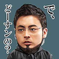 【人気スタンプ特集】TVドラマ&映画『闇金ウシジマくん』 スタンプ