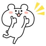 【無料スタンプ速報】江原道×ゆるくま コラボスタンプ第1弾! スタンプ(2016年11月07日まで)