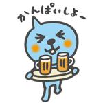 【無料スタンプ速報】家族やみんなで使えるQooスタンプ(2016年10月31日まで)