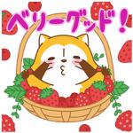 【半額セール】フルーツラスカル☆ ポップアップスタンプ(2016年11月01日分11:00まで)
