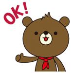 【無料スタンプ速報:隠し無料スタンプ】関西電力(株)「はぴ太」スタンプ(2016年12月29日まで)