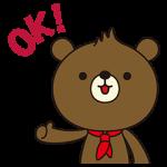 【隠し無料スタンプ】関西電力(株)「はぴ太」スタンプ(2016年12月29日まで)
