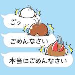 【人気スタンプ特集】ゆる~いゲゲゲの鬼太郎6 スタンプ