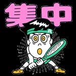 【限定無料スタンプ】A太とA子の、スポーツライフ スタンプ(2016年11月07日まで)