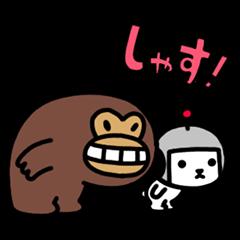 【限定無料スタンプ】けんさく と えんじん スタンプ(2016年11月07日まで)