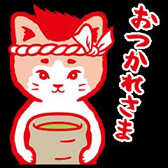 【限定無料スタンプ】飛び出す!旬之介&ニャンノスケ スタンプ(2016年11月14日まで)