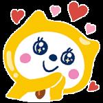 【限定無料スタンプ】シアの妖精★シアたん 〈16種〉 スタンプ(2016年11月14日まで)