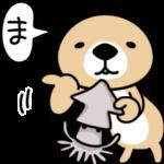 【人気スタンプ特集】動け!突撃!ラッコさん スタンプ