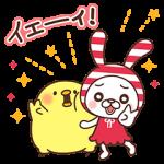 【隠し無料スタンプ】しまうさ&ひよこさん コラボ! スタンプ(2017年01月12日まで)